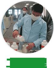 室内装修污染检测治理