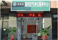江苏加盟店