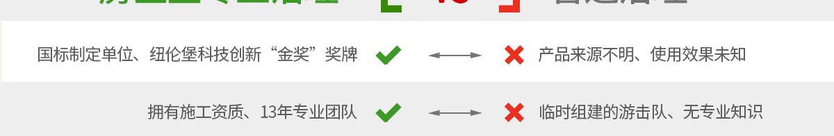 北京去甲醛公司